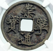1101ad Chinese Northern Song Dynasty Antique Hui Zong Cash Coin China Ngc I86294
