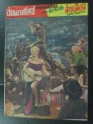 1954 River Of No Return Marilyn Monroe Robert Mitchum Sp Book Extremely Rare