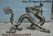 21 Old China Bronze Fengshui12 Zodiac Year Animal Dragon God Loong Beast Statue
