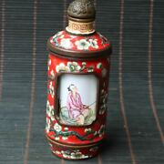 Chinese Exquisite Copper Cloisonne Handmade Draw Figures Snuff Bottles 102411