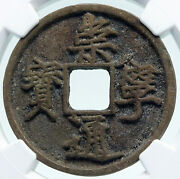 1101ad Chinese Northern Song Dynasty Antique Hui Zong Cash Coin China Ngc I86690