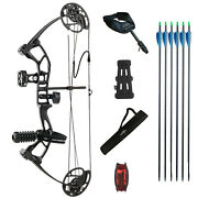 Southland Archery Supply Supreme Youth Compound Bow Package