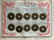 Set Of Ten Antique Chinese Coins. Bought In China 30 Years Ago