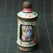 Chinese Exquisite Copper Cloisonne Handmade Draw Figures Snuff Bottles 102405