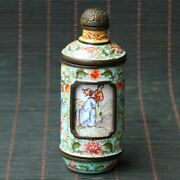 Chinese Exquisite Copper Cloisonne Handmade Draw Figures Snuff Bottles 102406