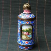 Chinese Exquisite Copper Cloisonne Handmade Draw Figures Snuff Bottles 102412