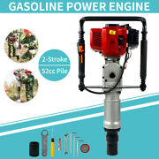 52cc 2.3hp Gas Powered T Post Driver Pile Gasoline Engine Push Fence 2 Stroke