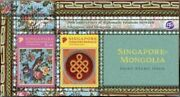 Singapore 2020 Mongolia Joint Issue Miniature Sheet And 2v Stamp Set Peranakan Mnh