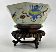 Qing Dynasty Chinese Rice Bowl   With Wood Stand   18/19 Century