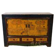 Antique Chinese Mongolia Cabinet/buffet Table Sideboard