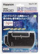 Hapyson Line Twister With Speed Control Function Yh-717p Japan