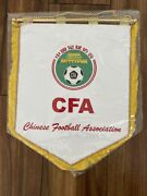 Chinese Football Association Rare Soccer Game Pennant