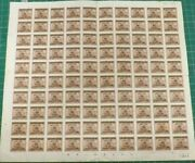 A Very Rare Sheet Of One Hundred Mint Stamps From China 15 008 0317st338