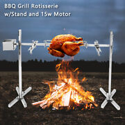 Pig Chicken Rod Charcoal Bbq Large Grill Rotisserie Spit Roaster 15w Motor Kit