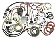 Aaw 500423 1955 1956 Chevy Bel Air Wire Harness