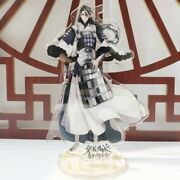 To Be Or Not To Be Yan Heqing Acrylic Figure Model Stand [rare/oop/yaoi/danmei]
