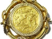 C1819 English East India Company 1/4 Mohur 17mm Gold Coin Mounted In Brooch