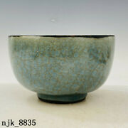 Old China Antique Song Dynasty Official Porcelain Borneol Bowl