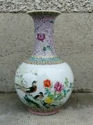 Vase Famille Rose Porcelaine Chine Chinese Porcelain Red Mark 6 Characters
