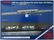 Tomix 4285 One-sided Platform Urban Type W/lighting N Scale
