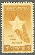 1948 Gold Star Mothers Mnh Stamp From Usa