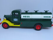 The First Hess Truck Vintage1982