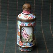 Chinese Exquisite Copper Cloisonne Handmade Draw Figures Snuff Bottles 102410