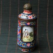 Chinese Exquisite Copper Cloisonne Handmade Draw Figures Snuff Bottles 102409