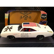 New Pioneer White General Grant Dealer Special Slot Car 1/32 Free Us Ship