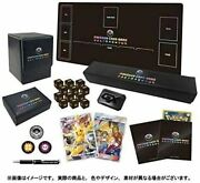 Pokemon Card Game Sun And Moon Limited Collection Master Battle Set Promo Cards