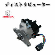 Honda And Acura Genuine Ignition Distributor Assembly 30100-p73-a02 Oem Japan New