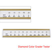 Gia Master Set 10ct Diamond Color Tester D-m Color Stone Tester Reference Tool