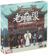 Hobby Japan Roshi Admiral Master Of Respect For 3-5 People Board Game Japan