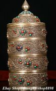 12old Tibet Silver Turquoise Coral Gemstone Jewelry Treasure Case Box Boxes
