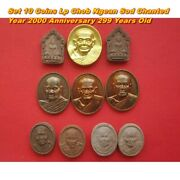 Set 10 Coins Lp Chob Ngean Sod Chanted Year 2000 299 Years Old Anniversary Rare