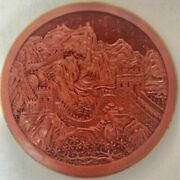 Rare Vintage Chinese Olympic Committee Hand Carved Cinnabar Medal