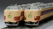 [tomix] N Scale Jr 485 Series Limited Express Train Set 98711 Japan