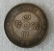 1912 Chinese Antiques Silver Coins Si Chuan One Dollar 39mm