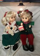Christmas Animated Girl And Boy On Bench Lamppost Presents Gifts Lights Motion