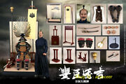 Coomodel 1/6 Empire Series Toyotomi Hideyoshi Action Figure Model In Stock