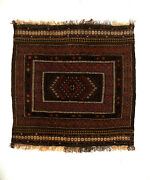 Antike Sumakh Teppich Antique Sumakh Rug / From Persian Perser