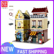 Mould King 16008 Moc Street View The Moc Coffee House With Led Light Blocks Toys