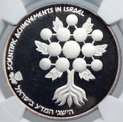 1985 Israel Scientific Achievement Sceince Proof Silver 2 Shekel Coin Ngc I89282
