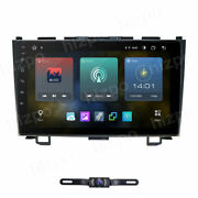 For Honda Crv 07-11 Gps Android10 Car Stereo Rds Radio 4g+64gb Dsp 4glte Wifi