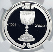 1991 Israel Kiddush Wine Cup Chalice Grail Proof Silver 2 Shekel Coin Ngc I89310