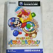 Puzzle Collection Game Cube Nintendo Gamecube Video Game Excellent From Japan
