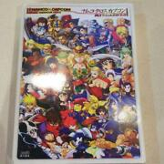 Namco X Capcom Official Game Guide Sony Ps2 Book Excellent Condition From Japan