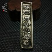 Chinese Antiques Antique Silver Bar Silver Ingot In Qing Dynasty Lh3256