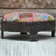 Made To Order Indian Hand Made Tribal Chakki Antique Hand Carved Ottoman Brown