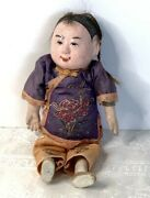 """Antique Vintage Composite Chinese Hand Painted Boy Doll 8"""" Silk Clothes"""